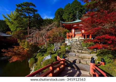 Daigoji Temple at autumn against blue sky in Kyoto, Japan - stock photo