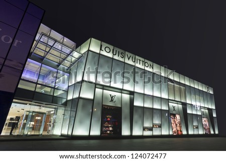 DALIAN-CHINA-NOV. 7. Louis Vuitton routinely ranks among the most admired brands in surveys of Chinese consumers. But some top-tier consumers now look down as too common. Dalian, Nov. 7, 2012. - stock photo