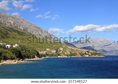 Dalmatia, Croatia - Adriatic Sea coast. Lokva-Rogoznica village. - stock photo