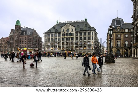 Dam Square in Amsterdam, Netherlands - stock photo