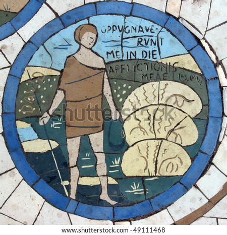 David, Mosaic in front of the church on the Mount of Beatitudes - stock photo