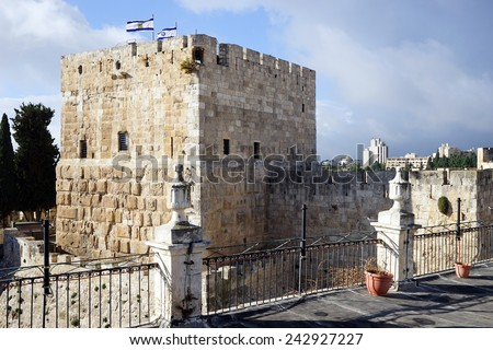 David's palace in Old city in Jerusalem, Israel                                - stock photo