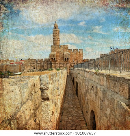 David's tower (citadel) of the Old city of Jerusalem. Old paper texture. Aged textured photo in retro style - stock photo