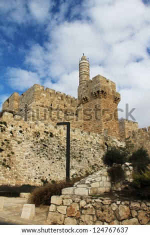 David's tower (citadel) - the old city of Jerusalem (Israel) - stock photo