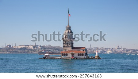 Daylight view of Maiden's Tower in Istanbul, lighthouse. - stock photo