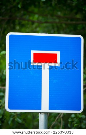 Dead end no through road traffic sign - stock photo