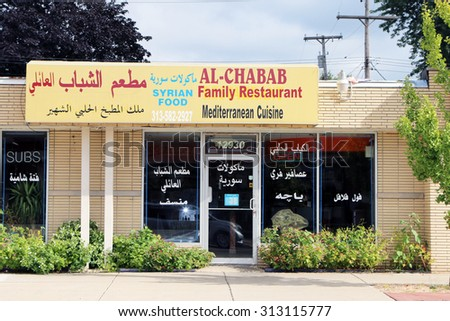 DEARBORN, MI-AUGUST, 2015:  One of the many Arab businesses in the greater Detroit area.  Dearborn has one of the highest concentrations of Arab people outside of the Middle East. - stock photo