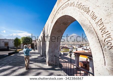 Decorated arch at the Yanahuara viewpoint in Arequipa, Peru - stock photo