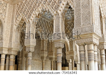 "Decorated arches and columns in the ""Patio de los Leones"" inside Nasrid Palace (Palacio Nazaries) in the complex of the Alhambra, Granada, Spain - stock photo"
