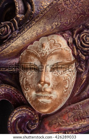 Decoration Mask - stock photo
