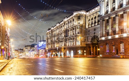 Decorations for New Year and architecture of Moscow. Tverskaya street - stock photo