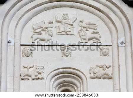 Decorations on walls of Church Intercession of Holy Virgin on Nerl River.  Built in 12th century. Bogolyubovo, Vladimir region, Golden Ring of Russia - stock photo