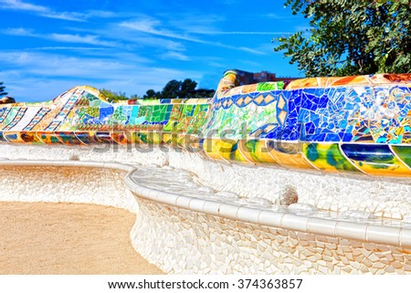 Decorative bench with a mosaic in Park Guell, Barcelona, Spain - stock photo