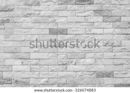 Decorative brick wall , black and white - stock photo
