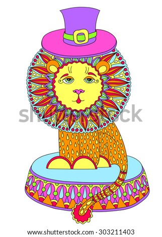 decorative colored line art drawing of circus theme - lion in a hat, raster version illustration - stock photo