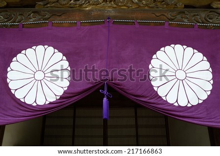 decorative door curtain at japanese temple - stock photo