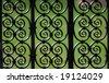 Decorative iron fence pattern (Cambridge, UK) - stock photo