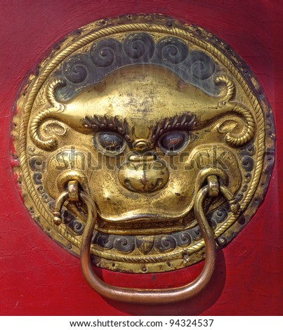 Decorative ironwork on the gate of the temple in Ulaanbaatar, Mongolia - stock photo