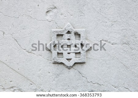 Decorative marble rosette. Background texture.  - stock photo