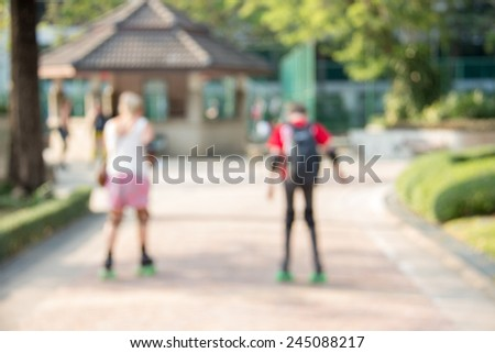 Defocused and blurred image for background of children's playground, activities at public park  - stock photo