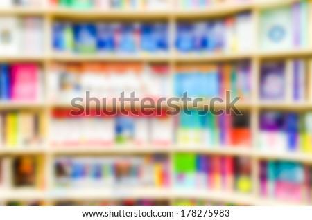 Defocused Background Of Bookstore Interior - stock photo