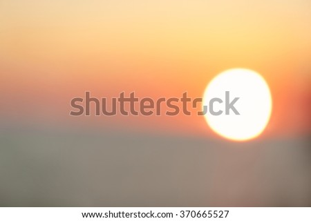 Defocused background with soft  multicolored sunset. Vibrant outdoors horizontal image. - stock photo