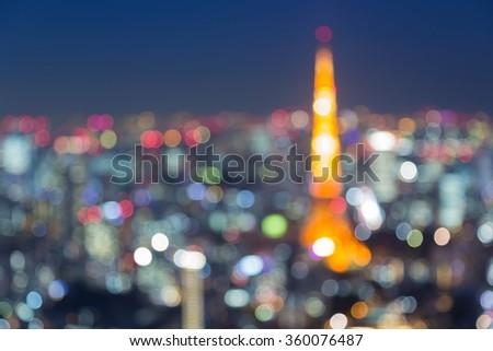 Defocused bokeh light, Tokyo city aerial view twilight, Japan - stock photo