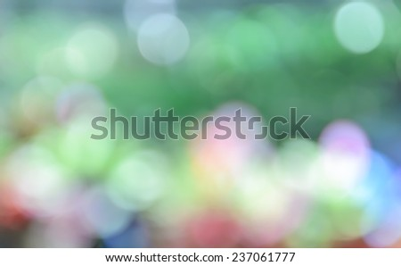 Defocused lights abstract background - stock photo