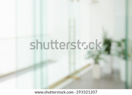 Defocused Office Building Lobby or hospital Background - stock photo