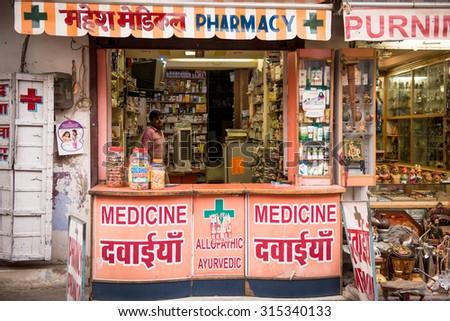 Achat 10 mg Motilium En Ligne Pas Cher