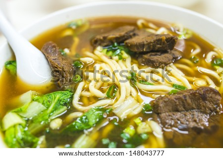 Delicious beef noodles - stock photo