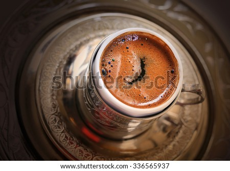 delicious fresh Turkish coffee in a cafe - stock photo