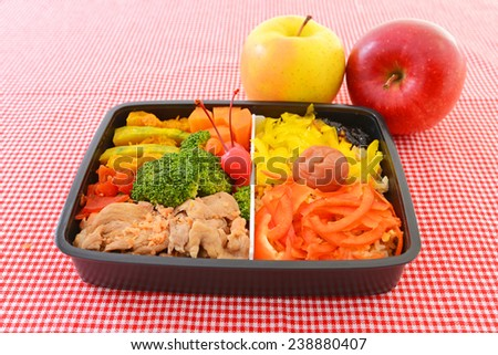 Delicious lunch - stock photo