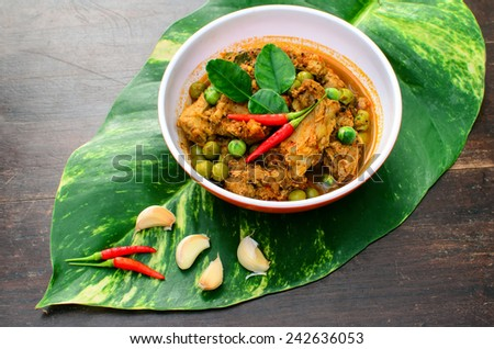 Delicious Thai Red Curry with Pork Ribs.Thai Southern Style ( Kaeng Ped ) - stock photo