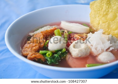 delicious Yen Ta Four noodle, Thailand - stock photo