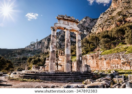 Delphi with ruins of the Temple in Greece - stock photo