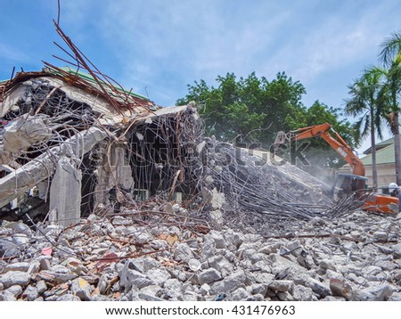 Demolition of old buildings. - stock photo