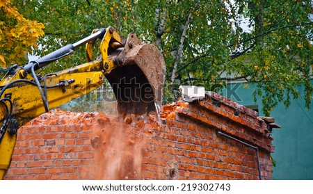 demolition of the old building - stock photo