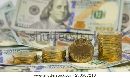 Demonstration of rising the exchange rate of Ukrainian currency  - stock photo