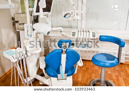 Dental clinic. Medical equipment. Cabinet - stock photo