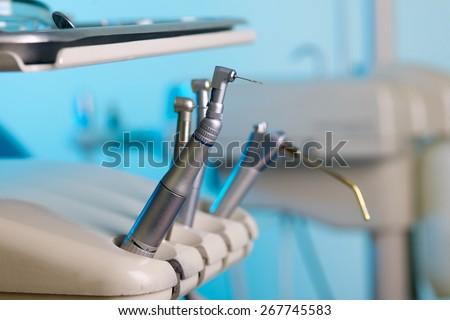 dental equipment - stock photo