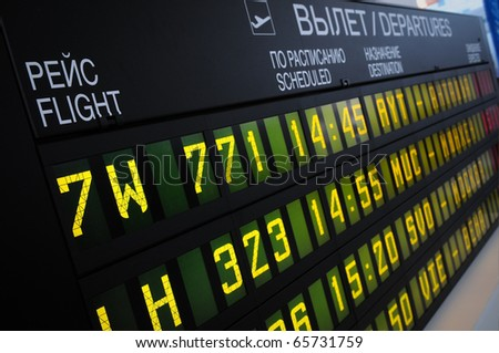 Departure board at an airport - stock photo