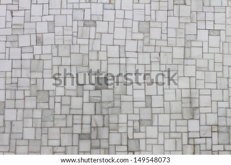 design elements of Sheikh Zayed Mosque, Abu Dhabi, United Arab Emirates - stock photo