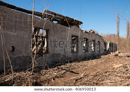 Destroyed building,  concept demolition, earthquake, catastrophe, disaster - stock photo