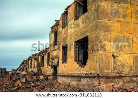 Destroyed buildings.Debris and dust - stock photo