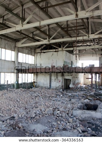 Destroyed factory. Building in ruins - stock photo