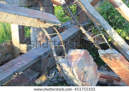 Destroyed support buildings - stock photo