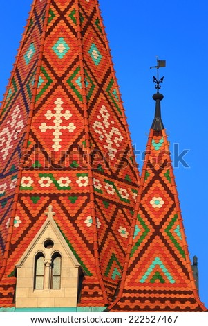 Detail colorful roof of St Matthias catholic church in Budapest, Hungary - stock photo