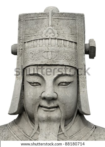 detail of a historic chinese stone sculpture located at the Ming Dynasty Tombs (located some 50 kilometers due north of urban Beijing) at a specially selected site. - stock photo