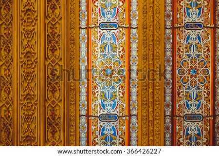Detail of a luxury arabic decoration. - stock photo